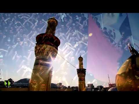 [Arbaeen Nauha 2017] Qadam Qadam Ahtesaab Hoga | Syed Ali Deep Rizvi - Urdu