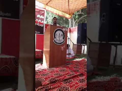 [Hussain Day at University of Sindh Jamshoro] Speech by Qamar Abbass Ghaderi- CP-Urdu