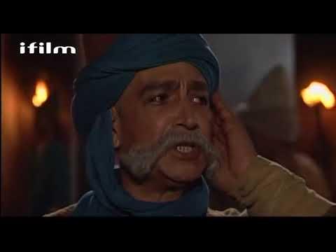 """مسلسل \""""ملاصدرا\"""" الحلقة 29 - Arabic"""