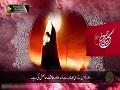 دین کی بقاء امام حُسینؑ اور حضرت زینبؑ  کی بدولت ہے   Farsi sub Urdu