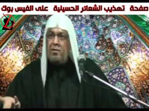 رأي السيد السيستاني التطبير الشيخ سعد المدرس - Arabic
