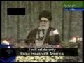 Leader Ayatollah Khamenei Reply to Obama Nowruz Message - Farsi English Subtitles