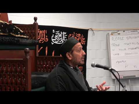 Majlis 12 Safar 1439/2017 Ghaibat Imam Zamana a.s Mein Hamari Zimedarian By Allama Jan Ali Shah Kazmi- Urdu