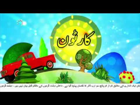 [22Nov2017] بچوں کا خصوصی پروگرام - قلقلی اور بچے - Urdu
