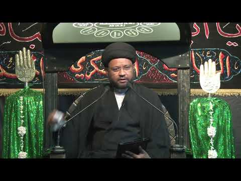 01 Majlis Moharram 1438 Hijari 2016 Topic: Leadership in Islam By Allama Sayed Mohammad Fayyaz Baqir - Urdu