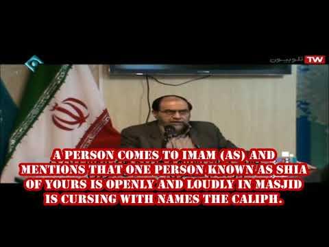 ALLAH\'S CURSE ON SHIA-IMAM SADIQ (AS) - Farsi sub English