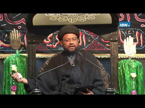 04 Majlis Moharram 1439 Hijari 2016 Topic: Leadership in Islam By Allama Syed Mohammad Fayyaz Baqir - Urdu