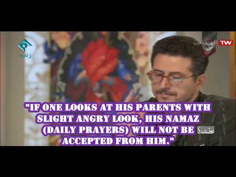 FOLLOWERS OF PROPHET & IMAM\'S  AND LOOKING AT PARENTS - Farsi sub English
