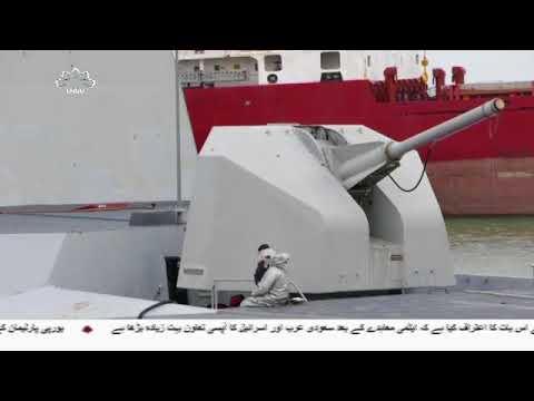 [29Nov2017] سعودی عرب کو ہتھیاروں کی فروخت بند کی جائے،یورپی پارلیمنٹ