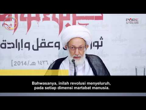 [Clip] Karbala adalah Revolusi | Syaikh Isa Qaseem - Arabic sub Malay