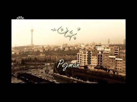 [01] Pejman | پژمان - Drama Serial - Farsi sub English
