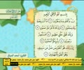 Surah Al-Qalam سورة القلم - القارئ احمد الدباغ - Arabic