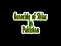 Shia Genocide - Support www.shaheedfoundation.org - English Urdu