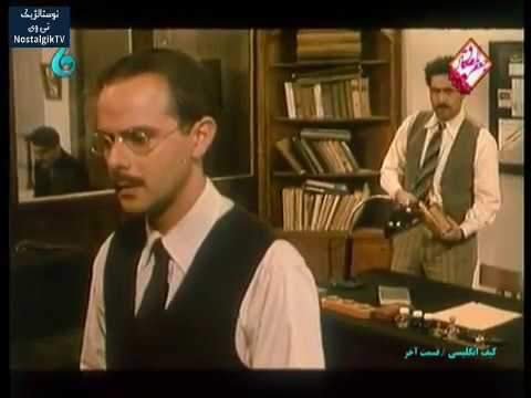 [13 Last] The English bag   کیف انگلیسی - Drama Serial - Farsi sub English