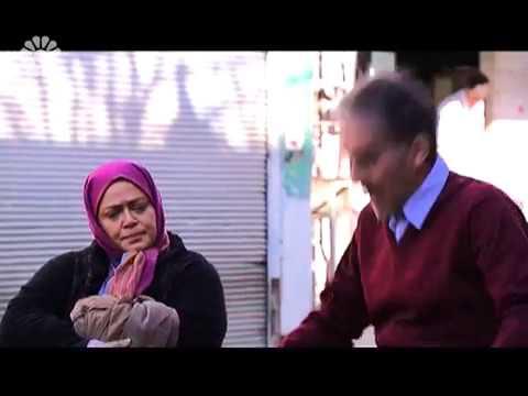 [04] Pejman | پژمان - Drama Serial - Farsi sub English