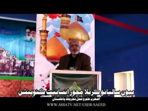 [2nd Convention of Asgharia Ilm o Amal] Muhnje Ishq jo yawar Mehbob Khuda-Sohail Jafferi-Sindhi