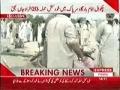 Chakwal Imambargah Pakistan Bomb Blast - Suicide bombing 22 Martyred - April 5 2009 - Urdu