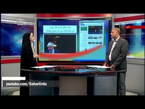 [09Dec2017] ایران علاقے کا اہم ملک ، تہران کے ساتھ تعلقات میں غیر معمولی