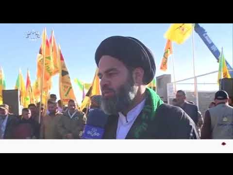 [10Dec2017] عراق کی سربلندی، شہریوں کے خون کا نتیجہ - Urdu