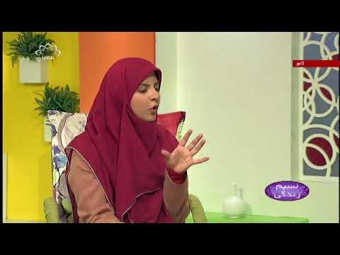 [ زنک کی طبی اہمیت[ نسیم زندگی - Sahar tv - Urdu