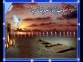 6 وظایف ششگانه زنها و رویای صادقانه Stories from the book of Ayatullah Dastaghaib - Persian