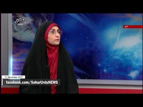 [11Dec2017] کیا داعش کے حامیوں نے فلسطین کے لیے سازش تیار کی ہے - Urdu