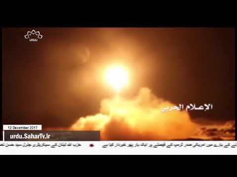 [13Dec2017] ایران کے خلاف سعودی الزام کی تردید- Urdu