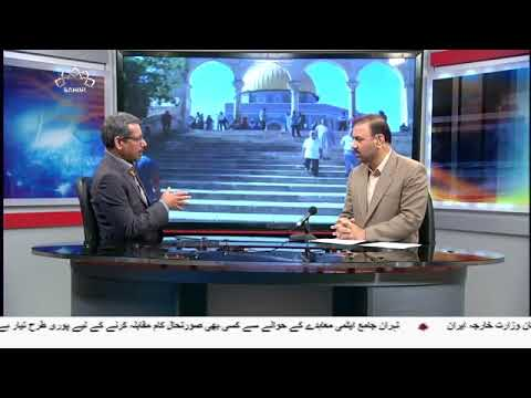 [13Dec2017] استنبول میں او آئی سی کا ہنگامی سربراہی اجلاس - Urdu