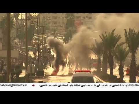 [13Dec2017] غزہ پر صیہونی حکومت کے ہوائی حملے- Urdu