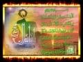 14 فریادرسی از درمانده بیابان From the book of Ayatullah Dastaghaib - Persian