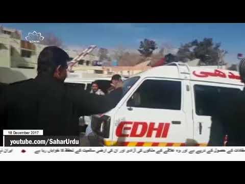 [18Dec2017] چرچ پر حملے کے بعد گرجا گھروں کی سیکورٹی سخت تین روزہ سوگ  - Ur