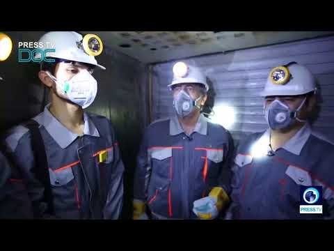 [Documentary] The Hidden Sun: Saghand Uranium Mine - English