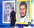 [20 December 2017] Ansarullah leader vows to hit back Saudi & UAE - English