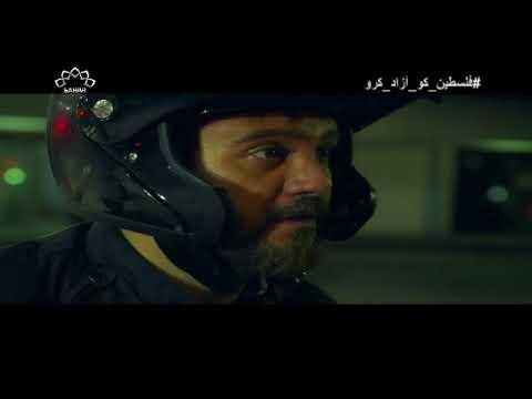 [ Irani Drama Serial ] Mekayel | میکائیل - Episode 14 | SaharTv - Urdu