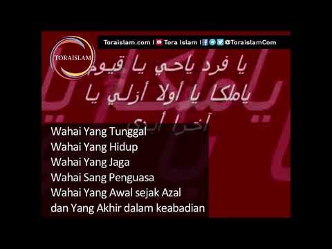 [Clip] Qasidah Al Habib Imam Abdullah bin Alwi Al -Haddad - Arabic sub Malay