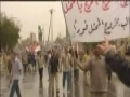 Rally marks six years since Saddam - 09Apr09 - English