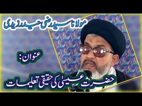 Hazrat Essa Ki Haqeeqi Taleem | H.I. Syed Razi Haider Zaidi - Urdu