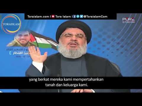 [Clip] Wahai Israel, Cemaslah! | Sayyid Hasan Nasrallah - Arabic sub Malay