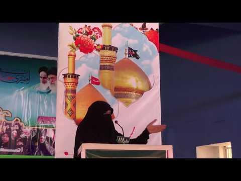 [2nd Convention of Asgharia Ilm o Amal] Deeni Tahreek m Khawateen ka kirdar By Khuahr Kosar-Sindhi