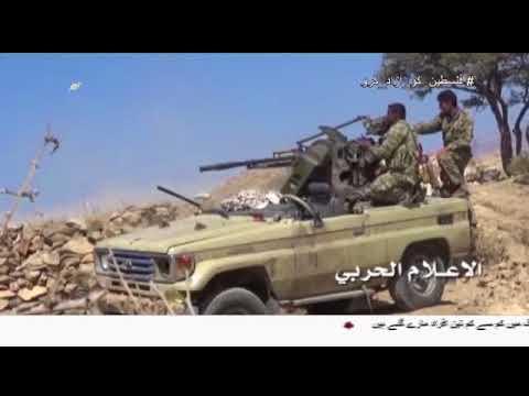 [26Dec2017] جنگِ یمن ، بچوں کے خلاف جنگ ہے۔ اقوام متحدہ- Urdu