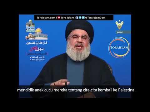 [Clip] Takdir Allah Palestina  akan Merdeka (bag.1) | Sayyid Hasan Nasrallah - Arabic sub Malay