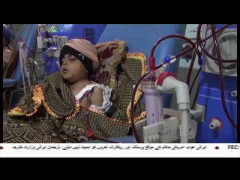 [31Dec2017] یمن کے شمال مغربی علاقے پر وحشیانہ سعودی حملہ- Urdu