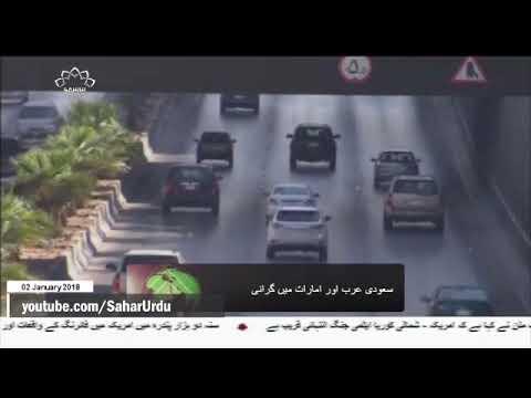 [02Jan2018] سعودی عرب میں پٹرول کی قیمت میں بے تحاشا اضافہ - Urdu