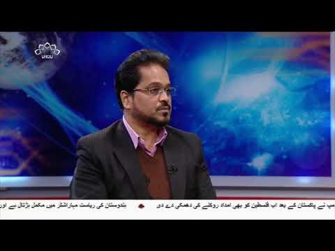 [03Jan2018] ایران کے بارے میں سلامتی کونسل کا امریکا کو سخت جواب - Urdu