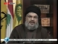 Sayyed Hassan Nasrallah Full Speech  - 10th April 09 - English