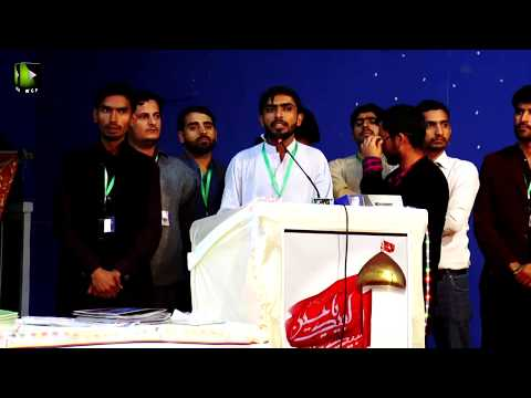 Sawaal-o-Jawab Session | Mahdaviyat Muhafiz-e-Islam Convention 2017-ASOPak - Sindhi