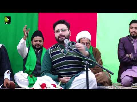 [ Jashan-e-Masoomeen (A.S) ] Manqabat : Janab Meesum Naqvi | 30-December-2017 - Urdu