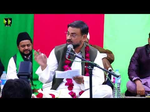 [ Jashan-e-Masoomeen (A.S) ] Manqabat : Janab Qamar Hasanain | 30-December-2017 - Urdu
