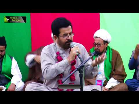 [ Jashan-e-Masoomeen (A.S) ] Manqabat : Janab Mukhtar Hussain Fatehpuri | 30-December-2017 - Urdu