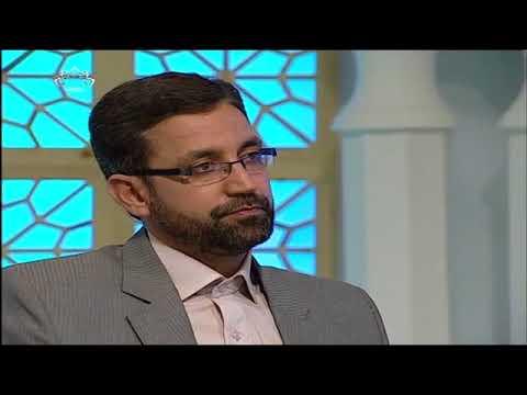 [12 Jan 2018] Islam Main Roze Ka Aehdaaf   - اسلام میں توّلی کا تصور  - Rahe Nijat   راہ نجات